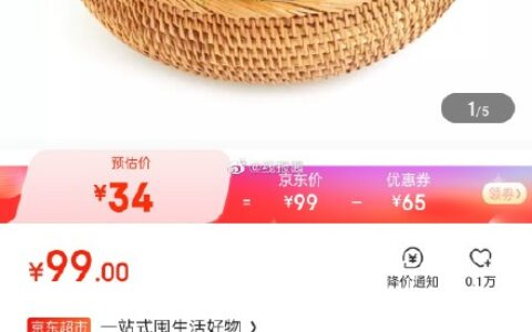 【京东】海南妃子笑新鲜荔枝 粒果无枝叶 净重5.5斤海