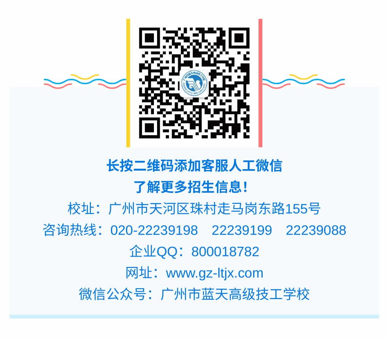 专业介绍 _ 幼儿教育(初中起点三年制)-1_r9_c1.jpg