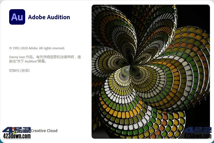 Adobe Audition 2021 (v14.4.0.38) Repack