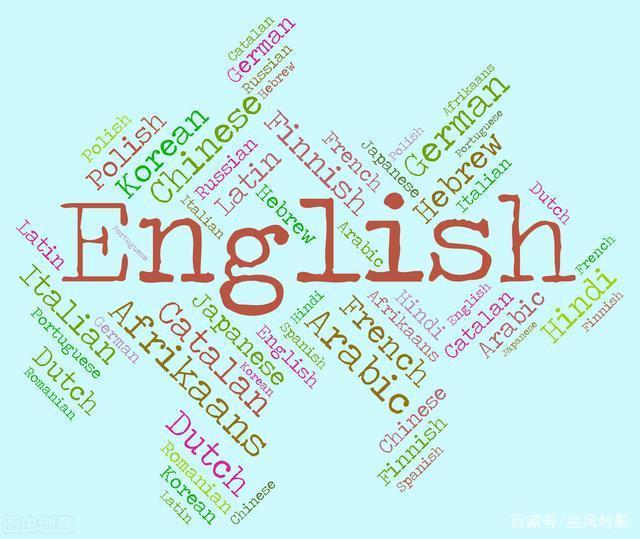 """关于取消英语""""主科""""地位的意见"""