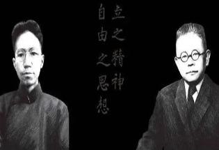 微妙与隔阂——陈寅恪、傅斯年之关系及其他