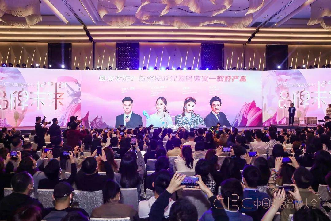 邓紫棋 X 小鱼亲测 亲临首届新锐品牌大会,共同发布绿鱼计划