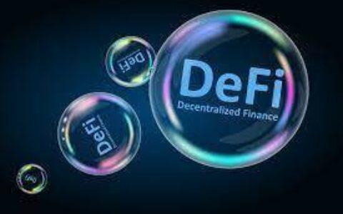 多体验 DeFi 项目,做个真正的 DeFi 玩家