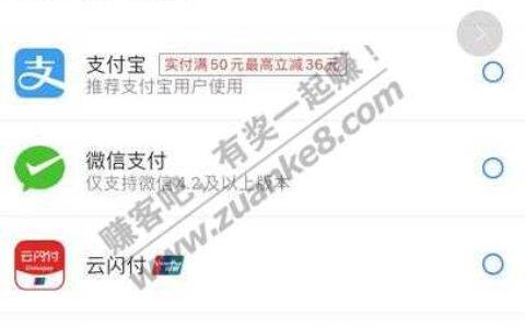 国网电力更新到最新版 绑定招行10-5电费