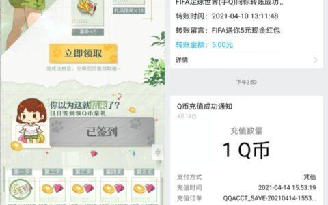 QQ直接打开下载微端注册【软件很小15MB几秒钟】下