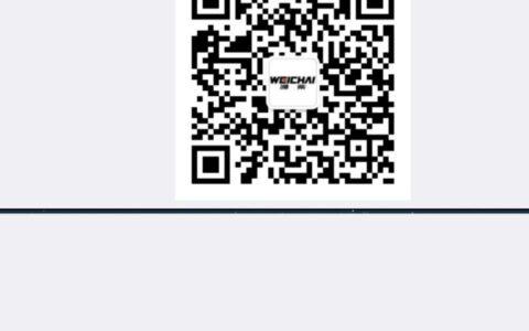 微信到零钱1.29左右