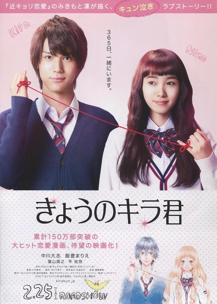 [jbs-023]饭丰万理江主演日本电影《今天的吉良同学》:甜甜蜜蜜的高中爱情浪漫故事-爱趣猫