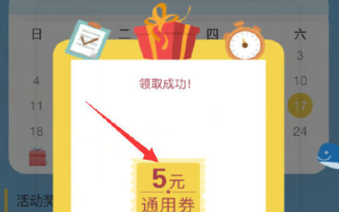 【工行】融e购APP-我的融e购-活动大厅-打卡赢好礼,签