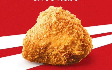 肯德基原味鸡