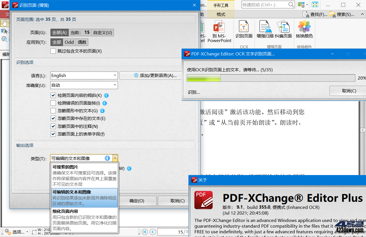 PDF-XChange Editor Plus v9.1 Build 356.0