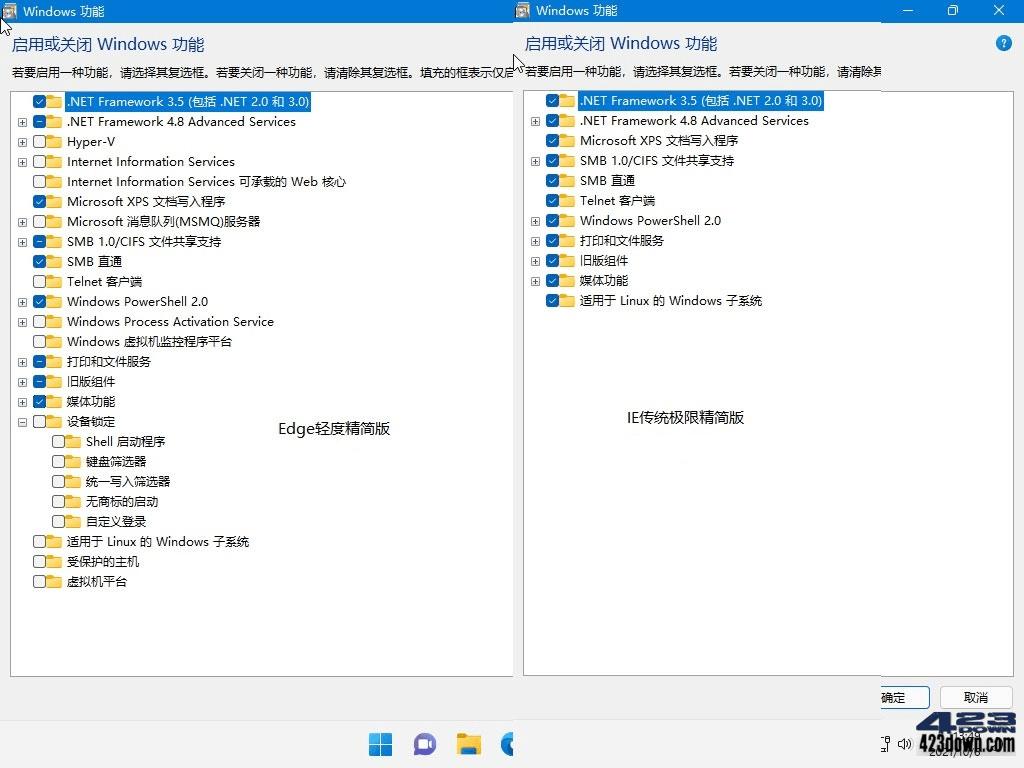 小修 Windows 11 专业版 21H2(22000.258)