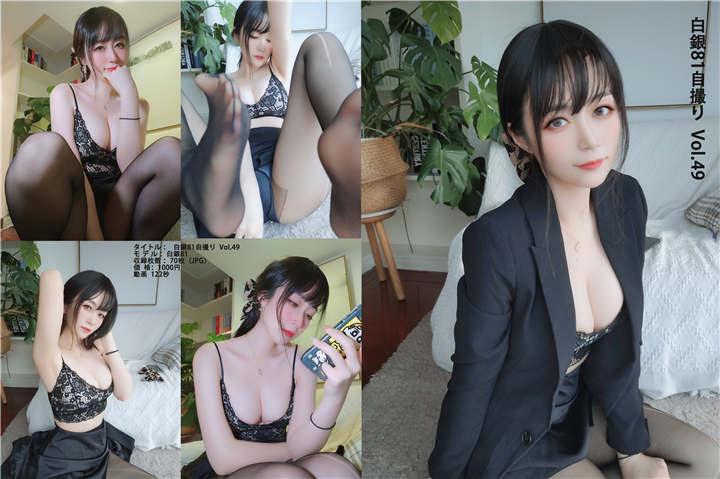 图片[2]-白银81 – 酒后女秘书 自撮り (動画入り)[70P/2V/627MB]-醉四季