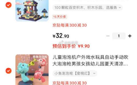 先领满52-27的券儿童泡泡枪儿童泡泡机户外戏水玩具自