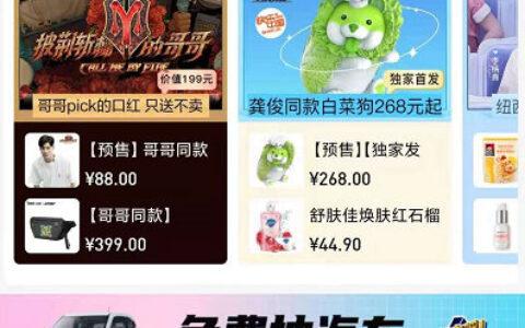 【小芒】披荆斩棘的哥哥 连续签到3天得眼罩反馈app里