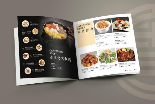 菜单设计:饭馆如何体系化的构建菜单