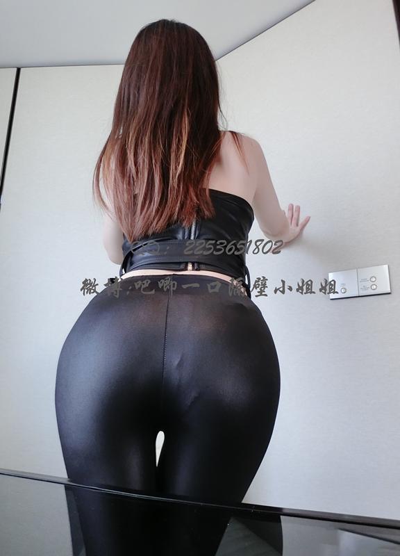 隔壁小姐姐新作 – 性感女秘书皮裤[50P/3V/1.18G]