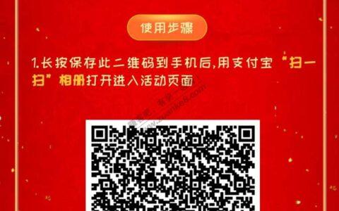 邮储xyk山东用户,不含青岛,水电费10元。
