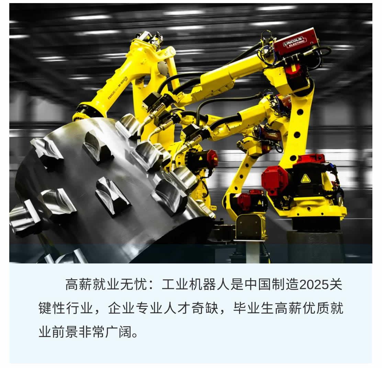 工业机器人应用与维护(初中起点三年制)-1_r6_c1.jpg