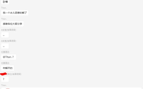 6月19号更新最新的微信解封申诉入口,假如申诉失败。