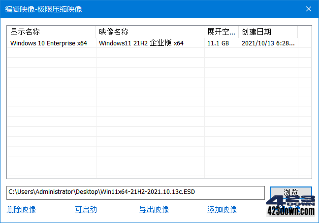 Windows 11 21H2 (22000.258) 远航技术版