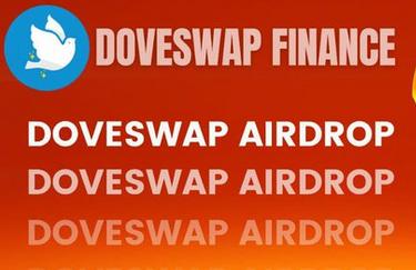 DoveSwap,电报空投送80枚DOVE,每次推荐送30枚