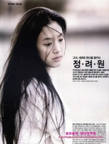日韩电视剧《你来自哪颗星》百度云网盘资源高清在线完整版插图1