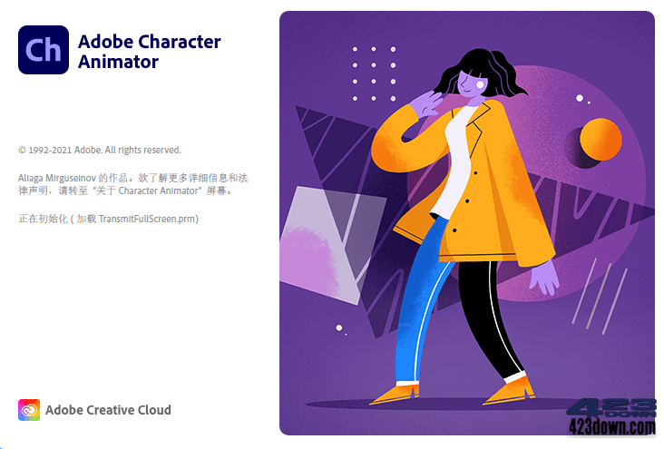 Character Animator 2021 4.2.0.34 Repack