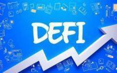 DeFi日报:MDEX回购销毁数量达1112万MDX