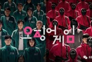 为什么《长津湖》难走出去,而韩国的《鱿鱼游戏》就可以?
