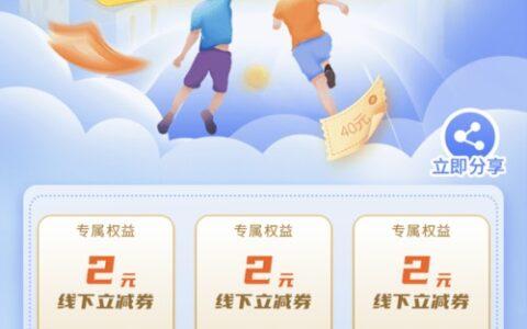 宁波ysf6.2购40券