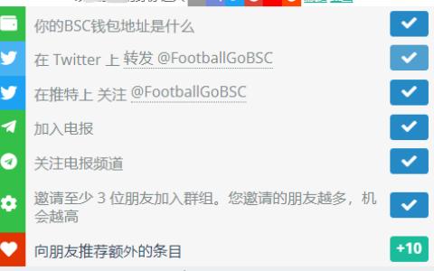 FootballGo:向10000名幸运参与者空投总计50万枚FGSPORT代币。