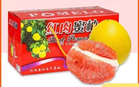 pdd 梅州三红红心柚子当季红肉蜜柚5-6斤,15.9梅州三