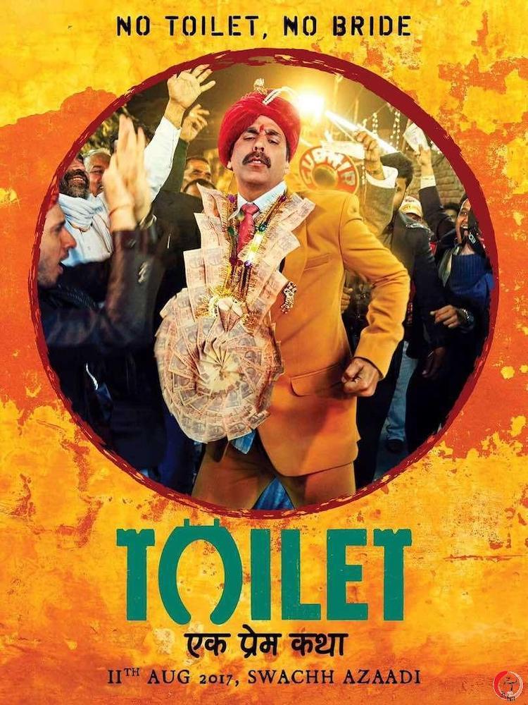 """《厕所英雄》电影评价:从""""厕所""""看印度社会问题"""