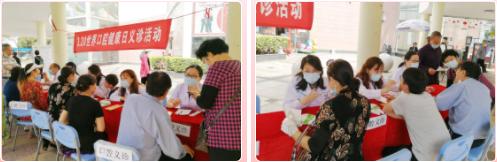 深圳市妇幼保健院口腔党支部开展「世界口腔健康日」义诊活动