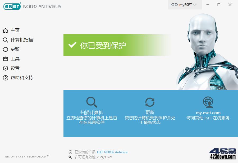 ESET NOD32 Antivirus v14.2.24中文特别版