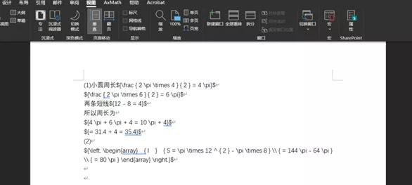 极度著录公式版终身版_混排公式识别著录软件