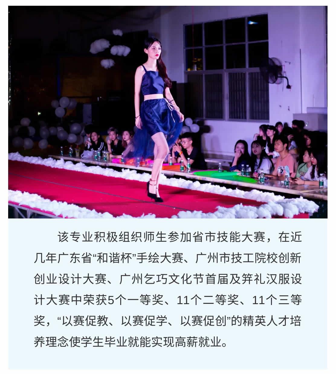 服装设计与制作(高中起点三年制)-1_r7_c1.jpg