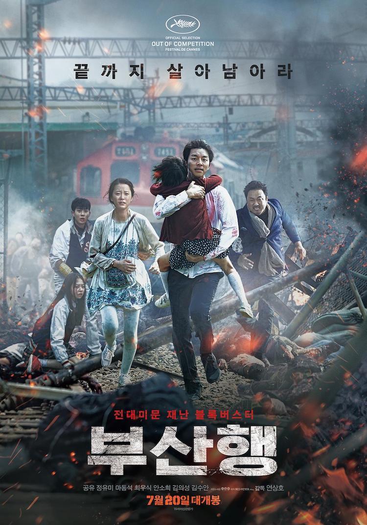 豆瓣高分影片《釜山行》电影评价:身为一个好导演,延尚昊有话想说