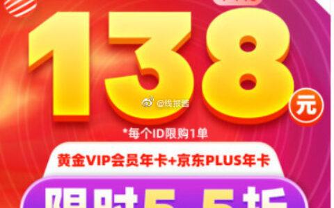 【日常价】爱奇艺VIP会员黄金年卡12个月不享电视端 赠