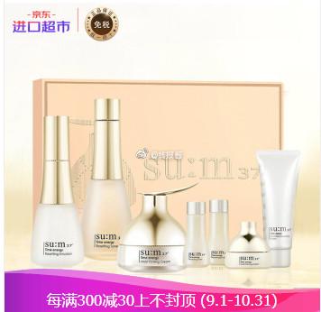 苏秘 Sum37度 呼吸 时光能量水乳礼盒7件套苏秘 Sum37
