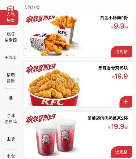 """支付宝搜索""""高温红包""""摇红包支付宝搜索""""点餐优惠"""""""