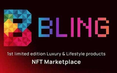 Trace Network 为NFT 市场 BLING筹集160 万美元,Polygon创始人等参投