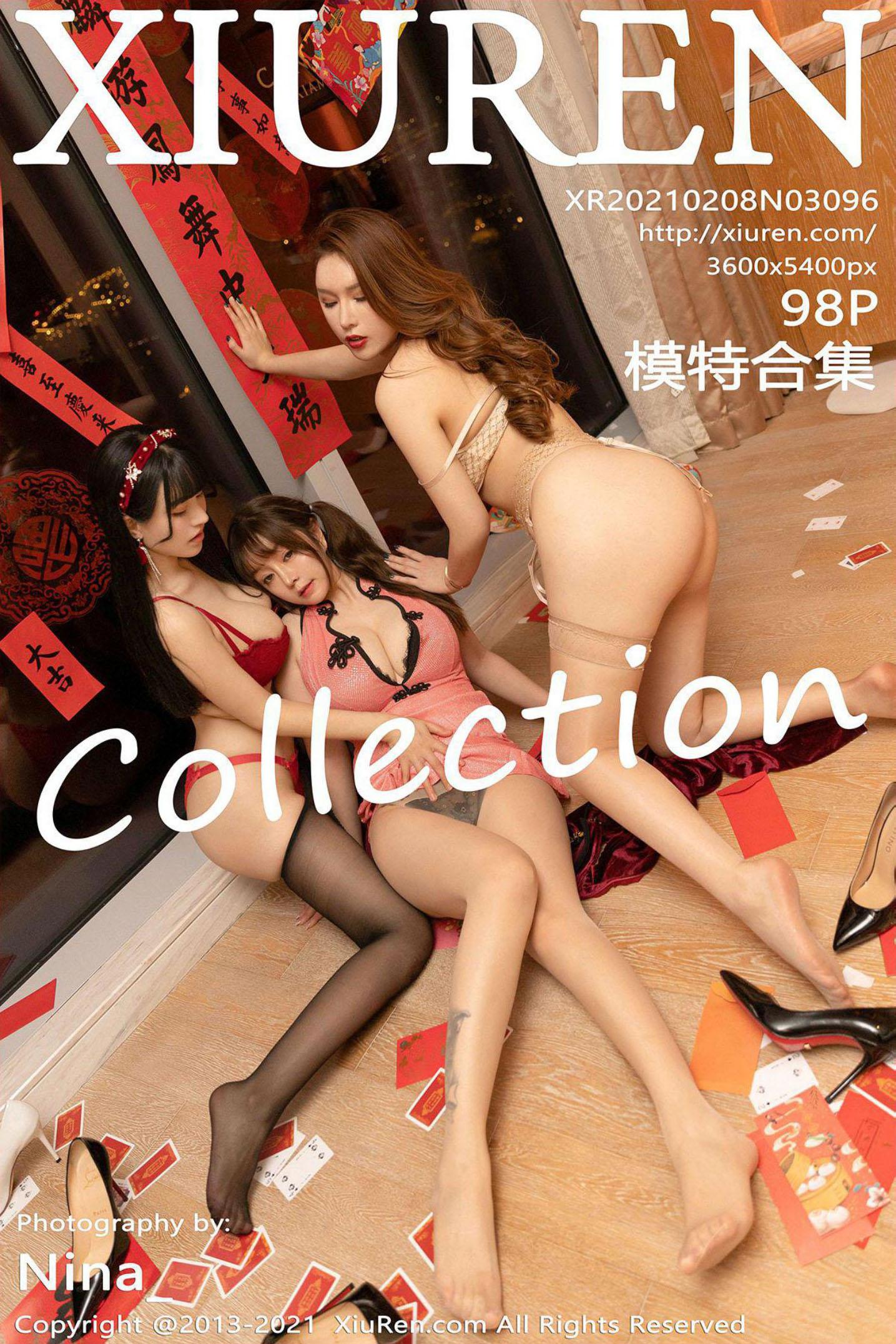 ⭐cos套图⭐秀人网最新新春套图 新年快乐【99P106M】插图