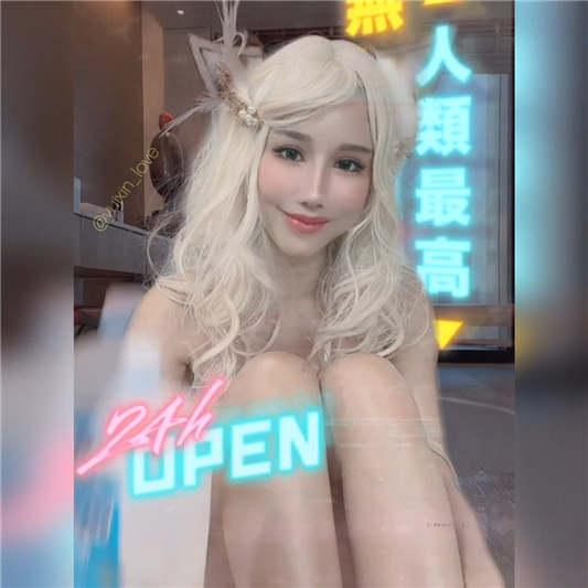 图片[3]-OnlyFans大奶网红辛尤里最新流出[1V/101MB]-醉四季