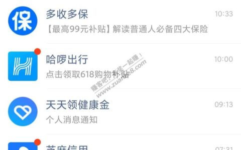 苹果app store红包(限淘宝苹果旗舰店买了手机的)