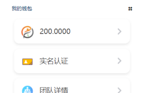 Sports master第二期空投200枚SOE币,推荐奖励一代200SEO,二代100SOE