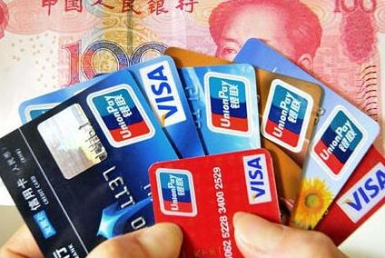 银行员工透露:四类信用卡赶紧注销,否则将有可能影响个人征信