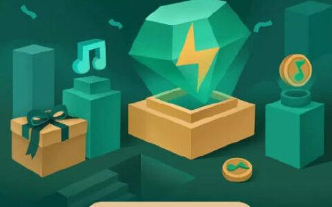 【QQ音乐】 部分vivo用户可以领7天绿钻会员