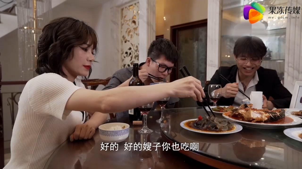 图片[1]-果冻传媒91CM-083原版 换妻上 去领导家吃饭操了他老婆 聂小倩[MP4/663M]-醉四季