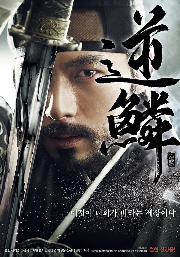 [nhdt 826]韩剧《逆鳞》:人物关系的叙述混乱,剧情拖沓-爱趣猫